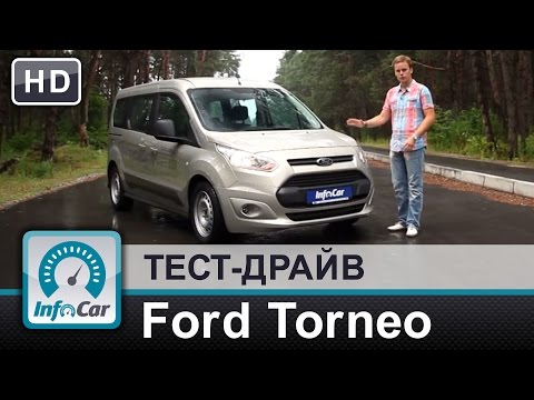 Ford tourneo connect i 1 8 mt 115 л с отзывы