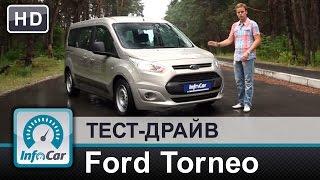 Ford Tourneo Connect - тест-драйв 7-местного Торнео от InfoCar.ua