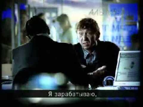 Реклама - Альфа-Банк [Мы найдем язык с каждым клиентом]