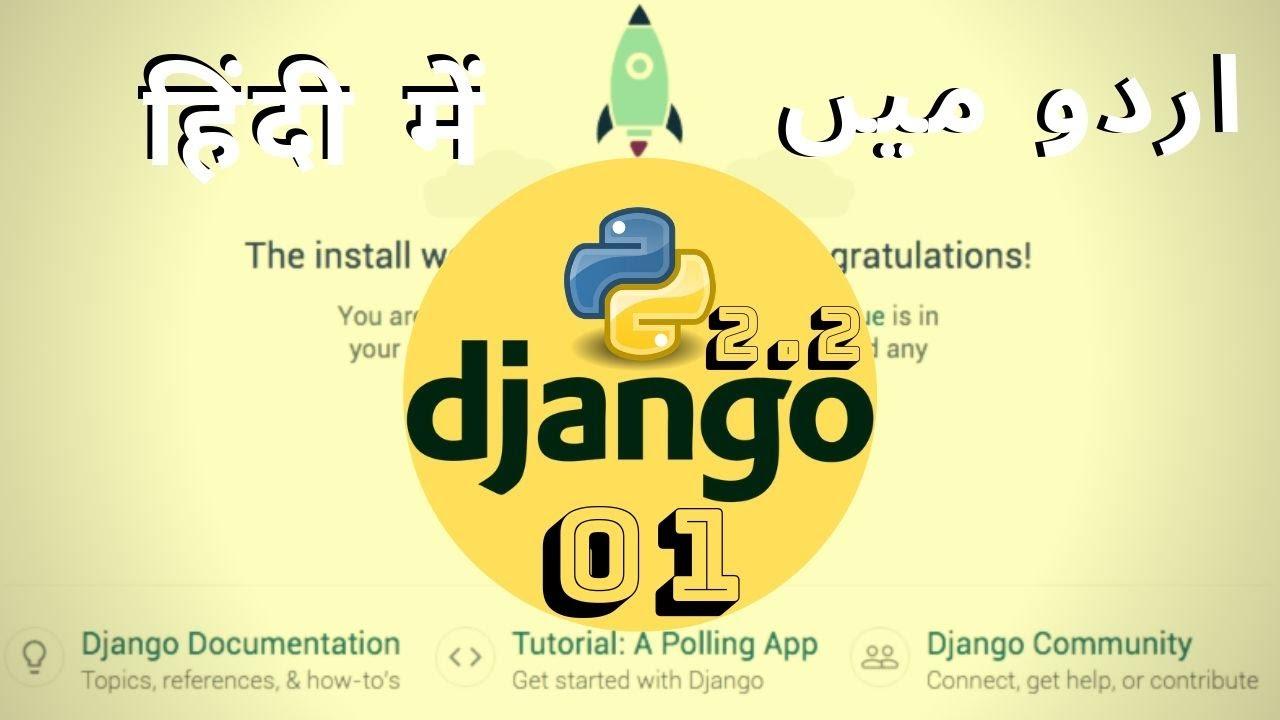Django Woocommerce