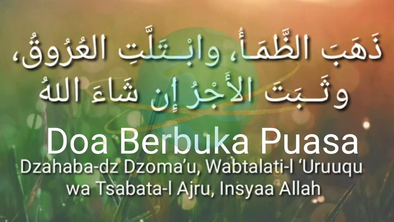 Doa Berbuka Puasa Shahih Iftar Prayer Is Valid Youtube