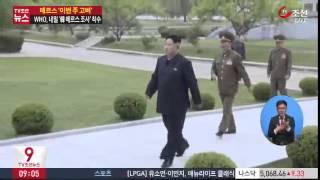 北 2인자 황병서, 김정은 앞서 걷다