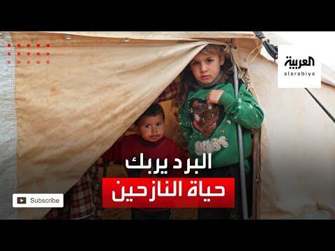 غرق مخيمات النازحين وتشريد عشرات الآلاف بسوريا  - 16:59-2021 / 1 / 21