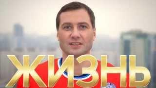 Видеоролик ГТО с Алексеем Морозовым