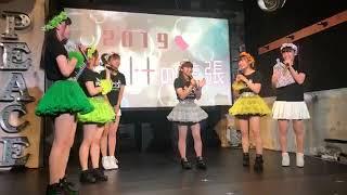 SPL∞ASH(アクターズスクール広島公式) 2019年01月26日17時24分50秒 SH...