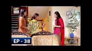 Dard Ka Rishta Episode 38 - 20th June 2018 - ARY Digital Drama