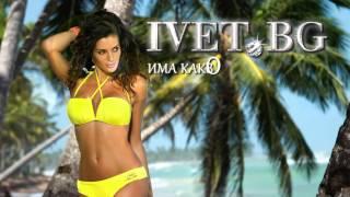 IVET.BG представя секси летни бански костюми 2014 с клипче в Планета ТВ