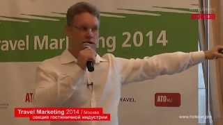 Travel Marketing 2014. Александр Галочкин, TravelLine. Продвижение гостиничных сайтов