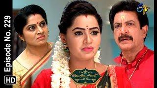 Lahiri Lahiri Lahirilo | 17th June 2019 | Full Episode No 229 | ETV Telugu