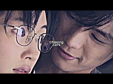 T&H ● chasing cars.