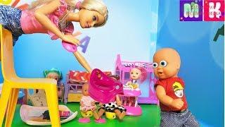 ТОЛЬКО НЕ ЭТО! КАТЯ И МАКС ВЕСЕЛАЯ СЕМЕЙКА Мультики с куклами #Барби новые серии