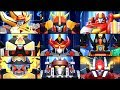 Power Rangers All Stars - View All Megazords