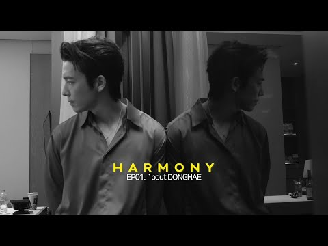 """DONGHAE Documentary """"HARMONY"""" [EP01. `bout DONGHAE]"""