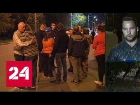 Spiski Pogibshih V Kerchenskom Kolledzhe Poyavyatsya Utrom V Chetverg Rossiya 24