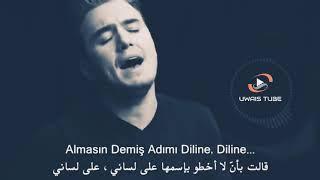أغنية تركية مترجمة للعربية  مصطفى جيجلي امرها💔
