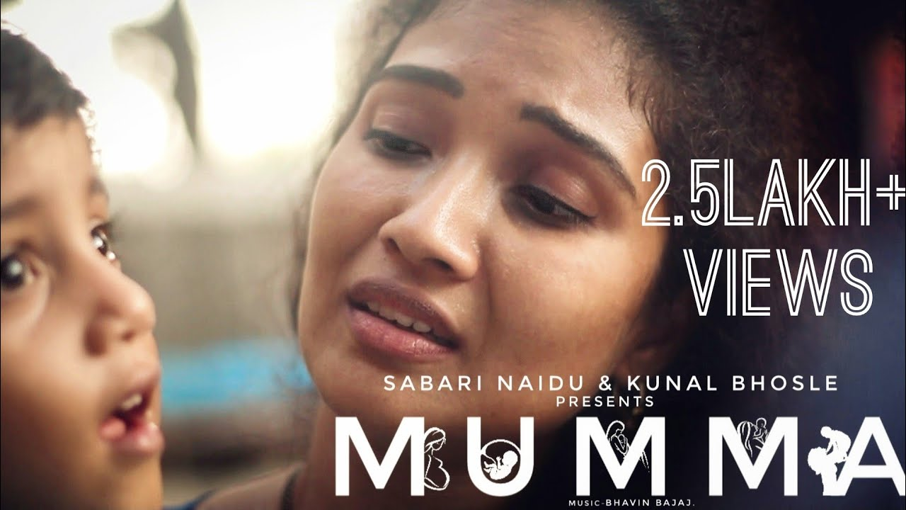 Mumma | Mother's Day Special | Short Film | Mother's Love | Meri Maa.