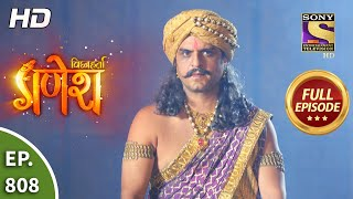 Vighnaharta Ganesh - Ep 808 - Full Episode - 12th January, 2021