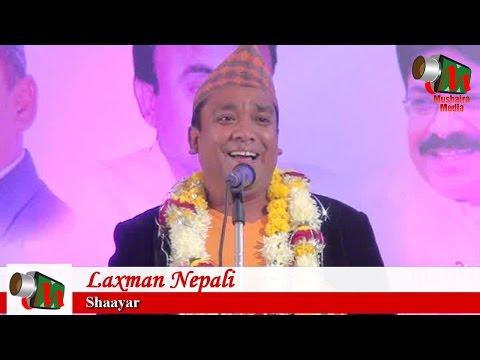 Laxman Nepali, Kamptee Nagpur Mushaira, 13/11/2016, Con. ABID BHAI TAJI, Mushaira Media