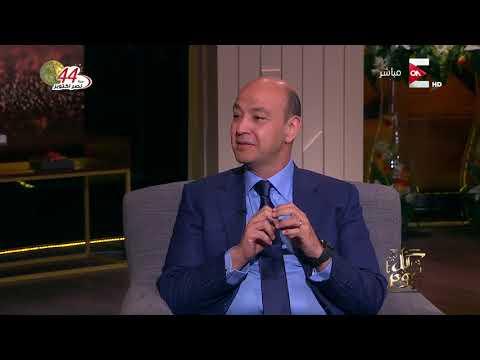 كل يوم - خالد سليم: انا مش مساعدنى خالص لا شركات إنتاج ولا مديرين أعمال للاسف  - 00:20-2017 / 10 / 12