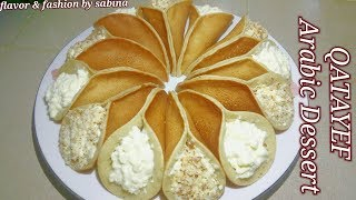 Qatayef with cream \কাতাইফ \ Arabic dessert || Flavour & Fashion by Sabina
