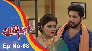 Savitri | Full Ep 68 | 25th Sept 2018 | Odia Serial - TarangTV