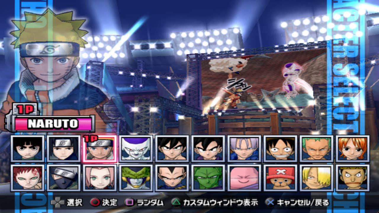 Kết quả hình ảnh cho Battle Stadium D.O.N. game