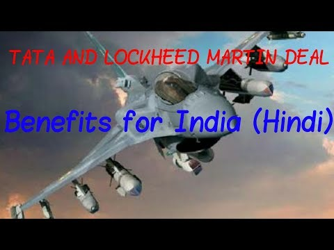 Benefits for India|TATA AND LOCKHEED MARTIN'S DEAL FOR F-16