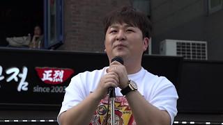 허각 무결점 라이브_혼자 한잔_홍대 버스킹 직캠7_imp