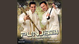 Punjabi Virsa 2006 Full Length
