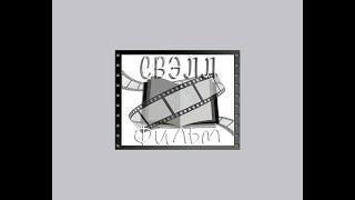 Трейлер проектов по мотивам произведений Татьяны Устиновой на 2016 год