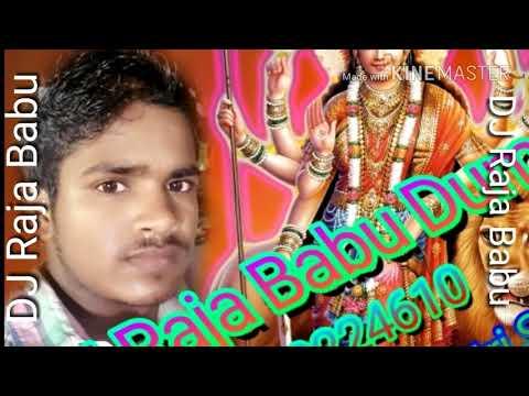 Pawan Singh full Song Bhakti  DJ Raja Babu