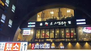 강남역 맛집 고기맛집 됐소 한우와 한돈 콜라보