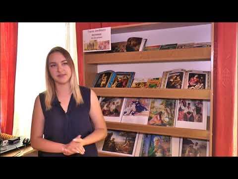 UA: Кропивницький: Книжкова виставка