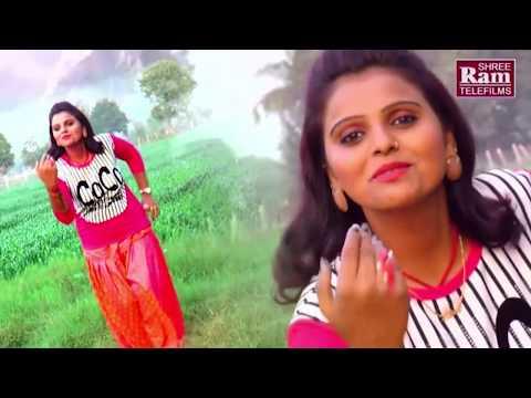 Shambhalne Janu Bakka ||Kajal Maheriya...
