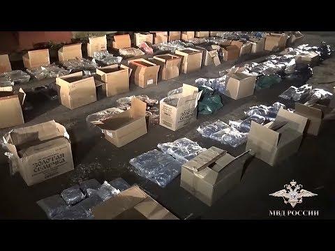 Пресечено производство наркотиков которые распространялись в 20 субъектах РФ