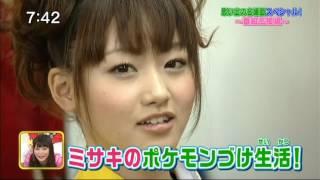 ポケモンスマッシュ2013年9月22日放送。過去9年間の名場面スペシャル。 ...