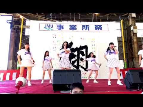 MMJ JMU事業所祭 2015.10.03