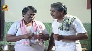Gopuram | Tamil Serial | Episode 205