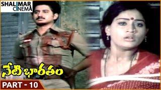 Neti Bharatam Movie    Part 10/11    Vijayashanti, Suman    Shalimarcinema