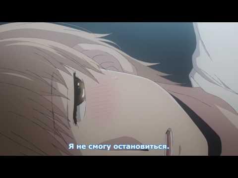 Тайные желания отвергнутых / Kuzu No Honkai - 3 серия (2017)