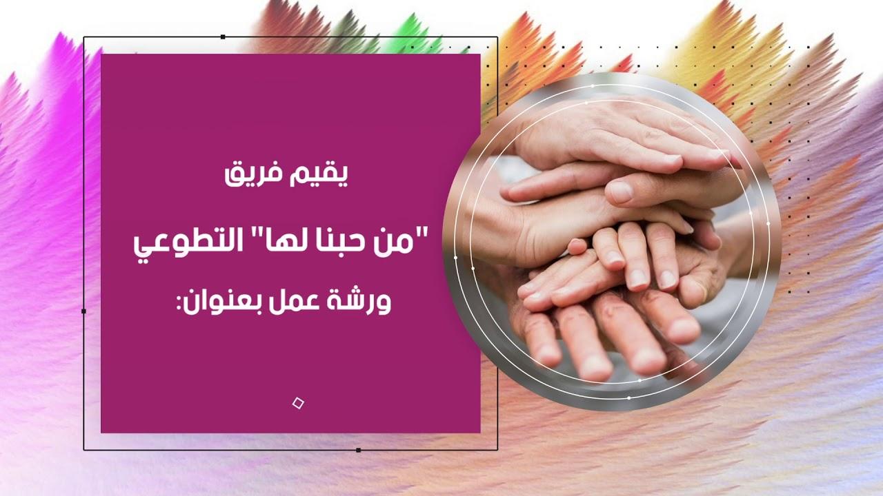 دعوات الكترونيه دعوة لحضور ورشة عمل في مدرسة الكويت Youtube
