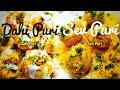 How to make Street Style Dahi Puri & Sev Puri   Siddha's Special Shots   Siddha Bhongade