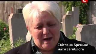 """28.01.2012 -  """"Следствие ведут экстрасенсы"""" начало"""