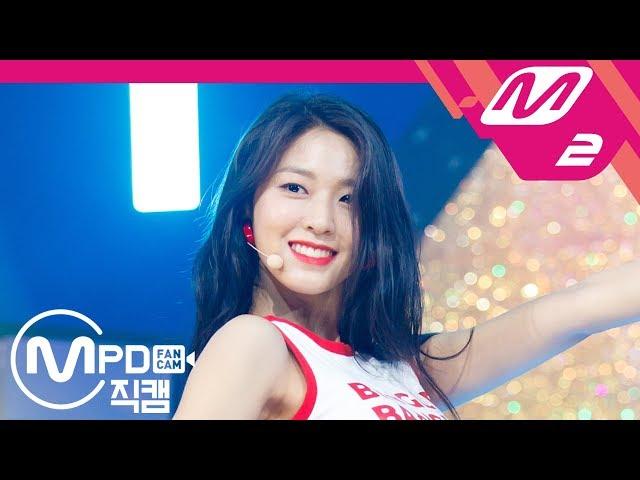 [MPD??] ????? ?? ?? 4K ????(Bingle Bangle) (AOA Seol Hyun FanCam) | @MCOUNTDOWN_2018.5.31