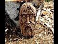 Woodcarving Face Of Old Man Резьба по дереву панно маска лицо человека mp3