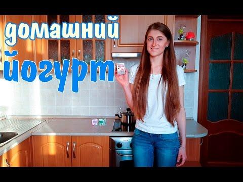 ORSIKRU Закваски для домашнего йогурта, кефира, творога