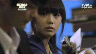 2005년에 서울에서 다시만난 서인국(윤제)정은지(시원)