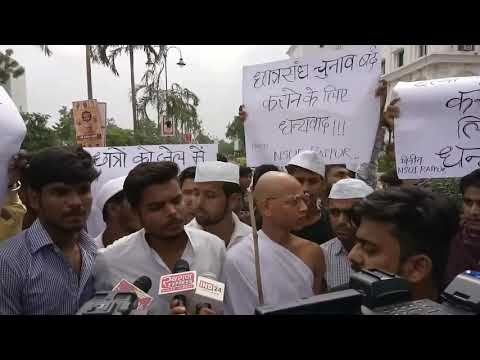 Gandhivadi | Creative Protest| NSUI | Media byte | Arunesh Mishra