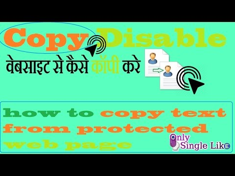 How to copy content from copy protected website | HINDI /URDU