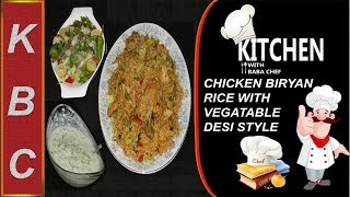 CHICKEN BIRYANI DESI STYLE WITH VEGITABLE/IN URDUSPICY NEW RECIPE#BY KBC